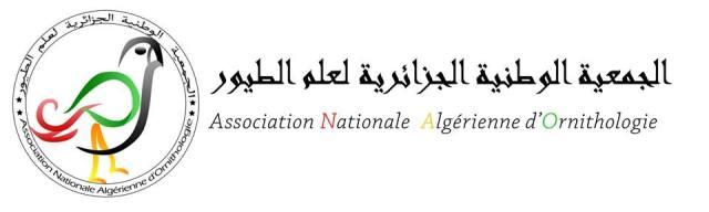Association Nationale Algérienne d'Ornithologie